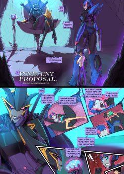Transformers xxx Sexo robotico